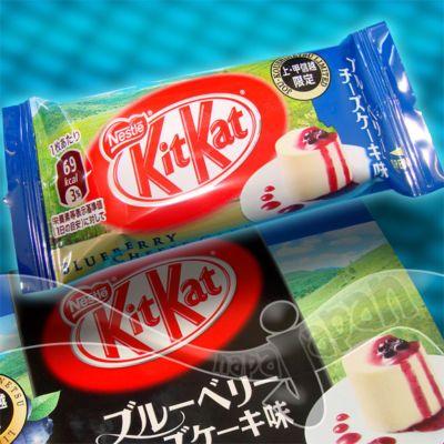 Best Japan Loves Kit Kats Images On Pinterest Kit Kat Flavors Japanese Kit Kat And Japanese Candy
