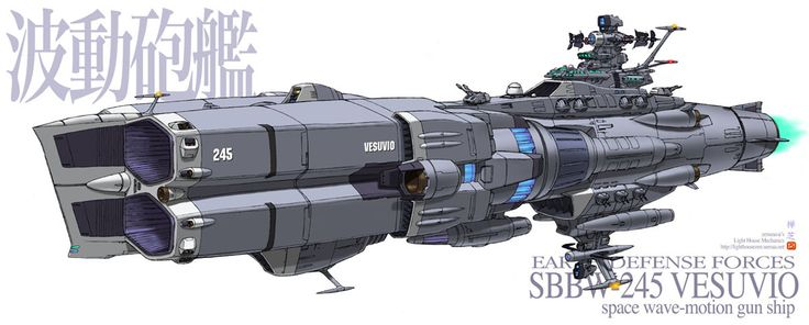 Space wave-motion gun ship.  Style inspired by Space Battleship Yamato.