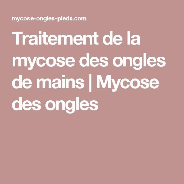 Traitement de la mycose des ongles de mains | Mycose des ongles