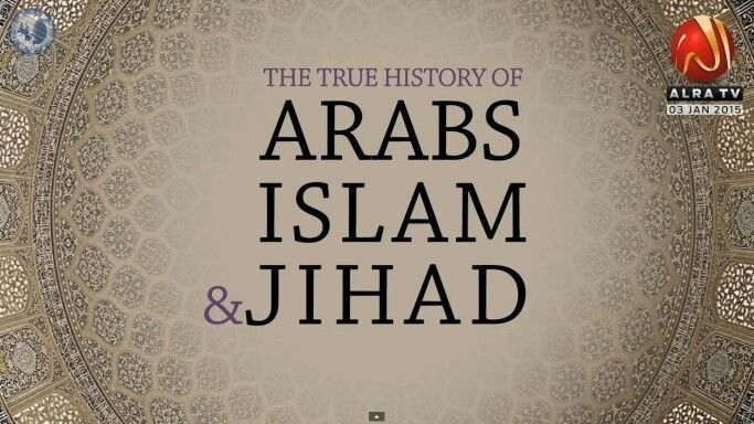 The True History of Arabs, Islam and Jihad  The real meaning of 'jihad' and why it was ever necessary in the era of the Prophet Mohammad. This video gives profound insight into the culture of pre-Islamic Arabia, the immediate effect Islam had on the society and the character of the Prophet Mohammad.  A related quote from His Holiness Younus AlGohar:  'The Prophet Mohammad, the Messenger of Peace and Mercy: the world can obtain utter peace if it takes the Prophet Mohammad, His teachings and…