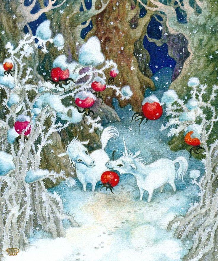 Дню, открытки с зимними сказками