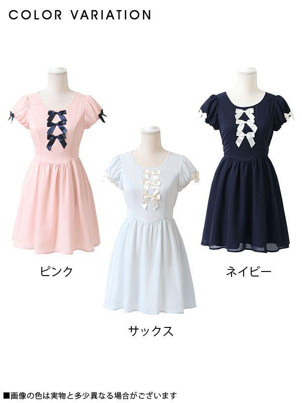dreamv | Rakuten Global Market: ● reservations ● [chiffon triple reborn balloon sleeve dress medium | DM | PR | |] Dream vision ◆ 7 / 17 (tentative)