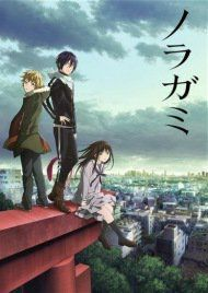 noragami favorite anime now