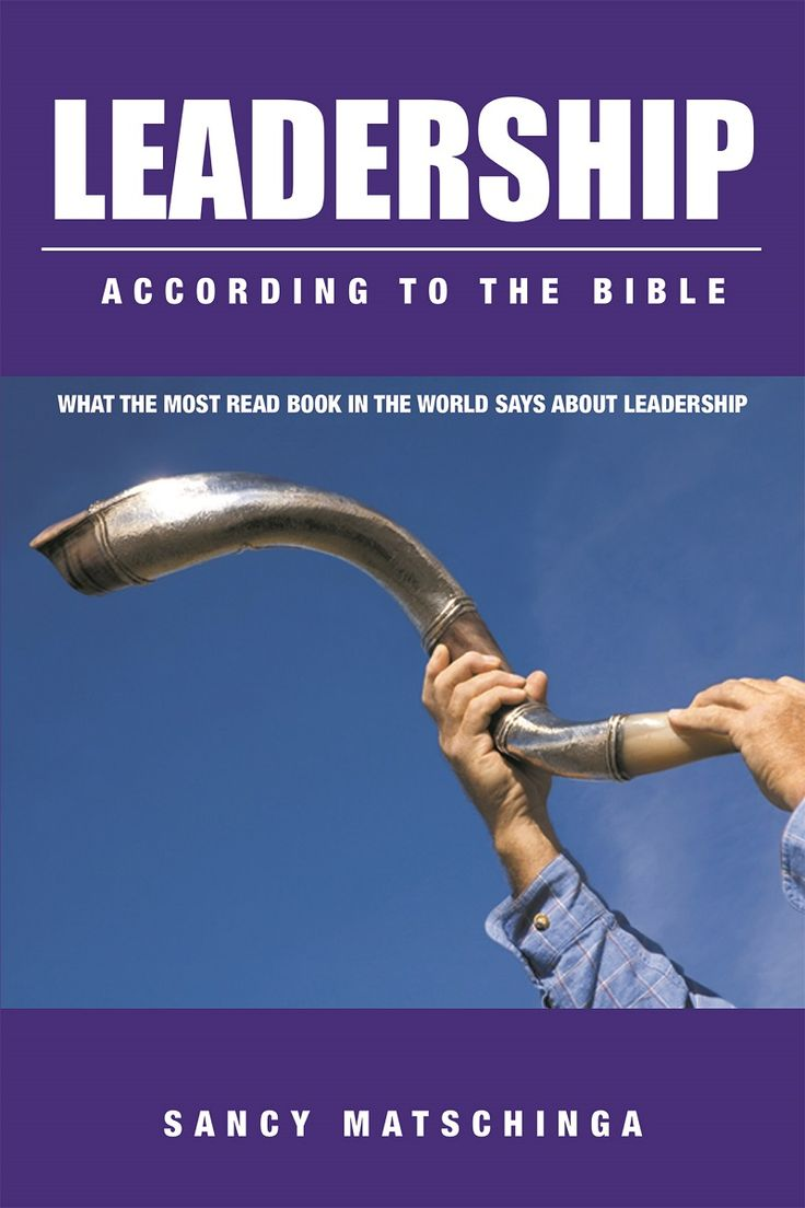 leadership according to the bible by page publishing author sancy matschinga click the