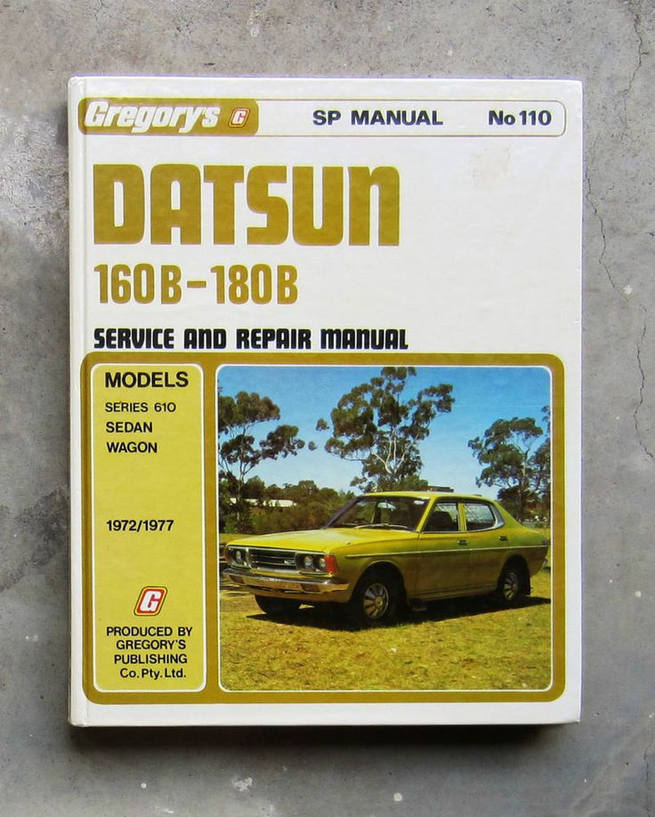 DATSUN 180B 1972-77 Auto Owners Workshop Service Repair Manual NISSAN 160B Sedan