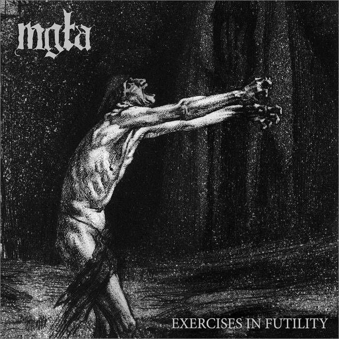 Exercises in futility LP 2015 cover art