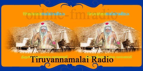 Tiruvannamalai Radio Bhakthi Fm Radio Online Fm Radio Radio Radio Station