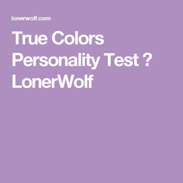 True Colors Personality Test ⋆ LonerWolf