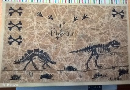 Dinosaur. Dino. Mixed Media. Stamps. / Dinosaurus. Leimasin.