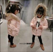 Imbracaminte pentru copii de fete haină de blană de raton stil lung suplimentar de design sacou de vata gros de culoare roz de bumbac exterioare vânt (China (continentală))