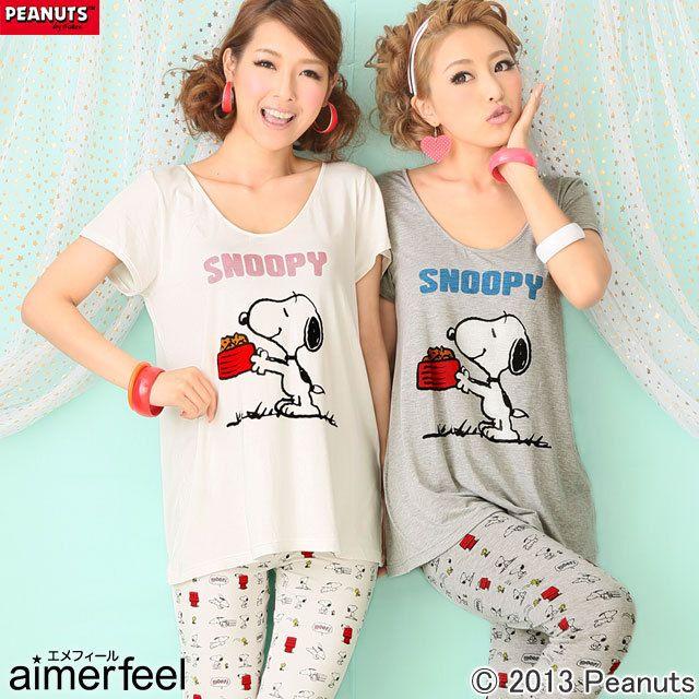 Snoopy room wear