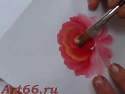 Нижнетагильская роза - YouTube8