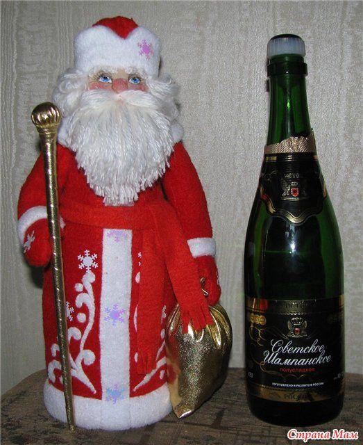 Чехол для бутылки шампанского «Дед Мороз»