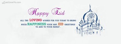 eid mubarak wishes in english wallpapers