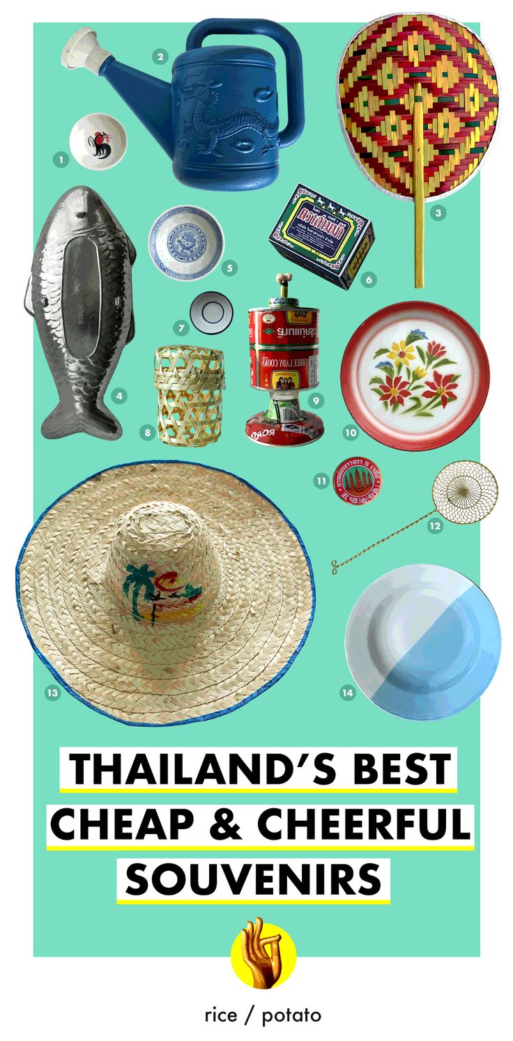 These cheap Thailand souvenirs (all under $3) make the perfect gift for design lovers and Thailand lovers alike!