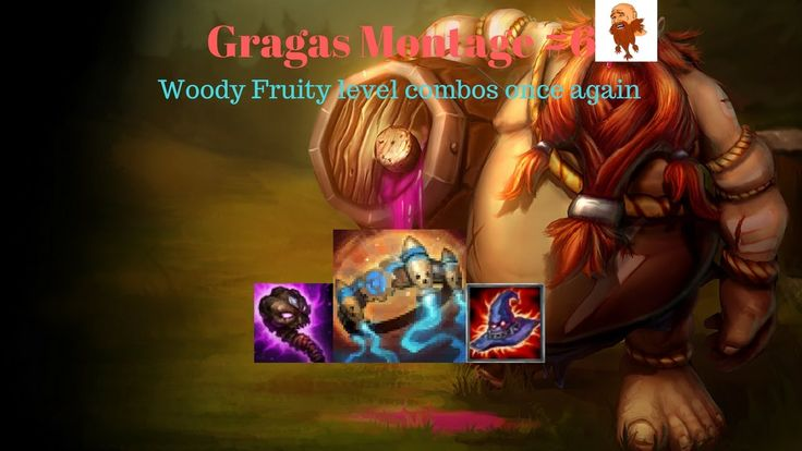 What do you all think about my gragas plays? Woody fruity level or not? https://www.youtube.com/watch?v=XLImnWDxLFo #games #LeagueOfLegends #esports #lol #riot #Worlds #gaming