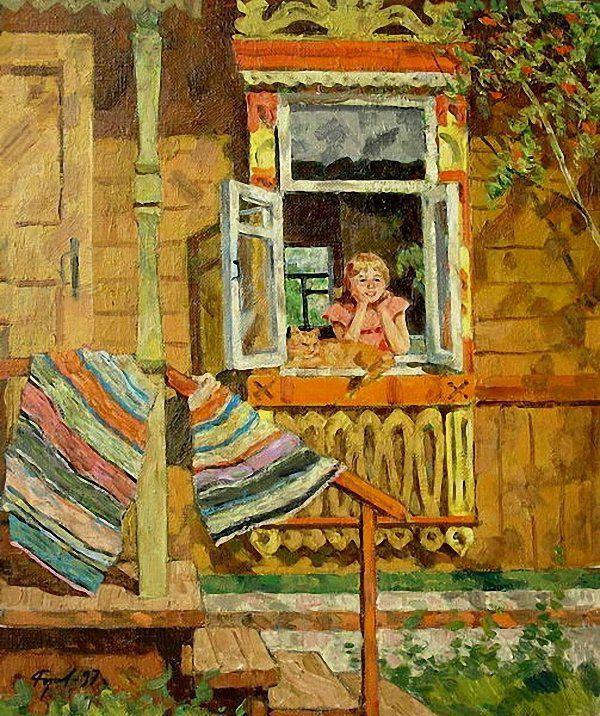 Валерий Родионов Теплое солнышко. 1997 г.