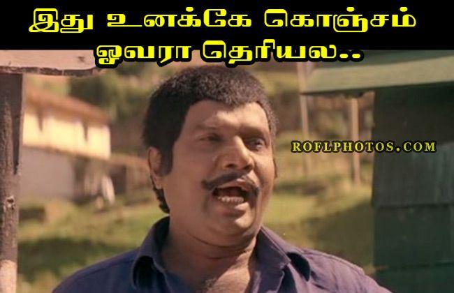 Goundamani Looking Goundamani Scolding Goundamani Gentleman Comedy Goundamani Arjun Gentleman Comedy Comedy Quotes Tamil Funny Memes Tamil Comedy Memes