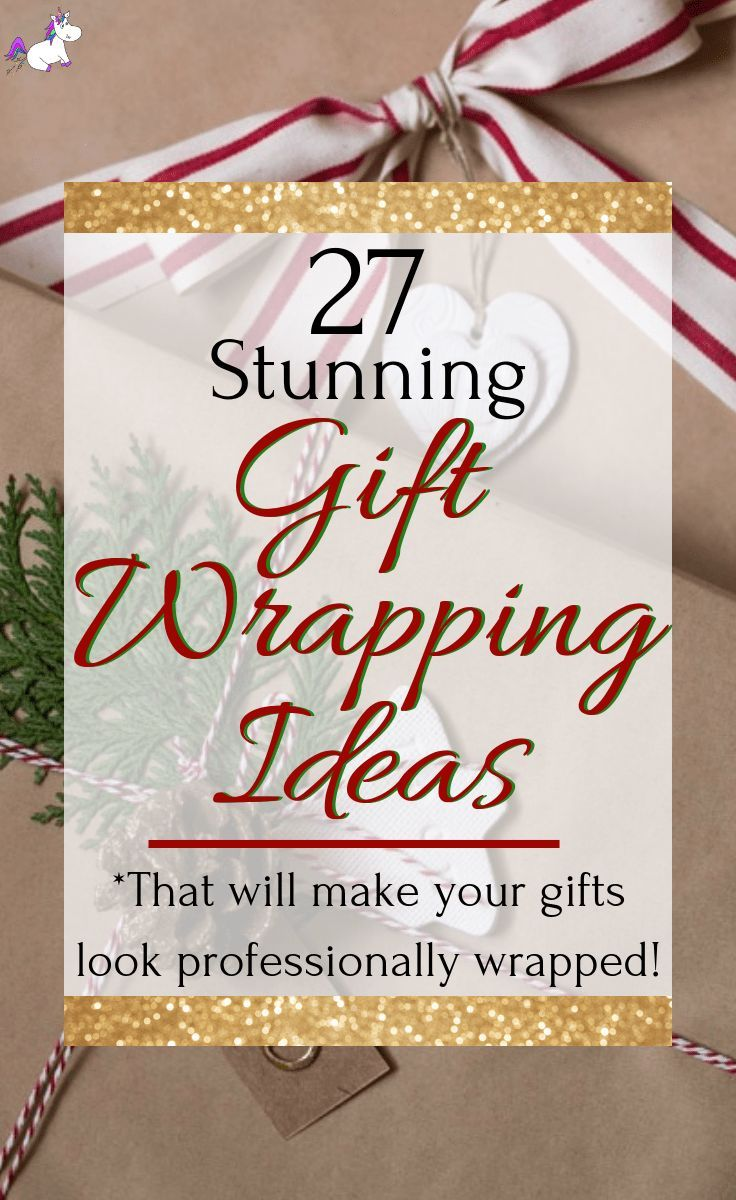 Christmas Gift Wrapping Ideas You\'ll Want To Try This Year | Home ...