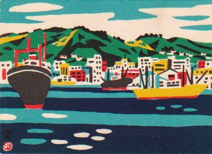 i luv Kobe. Hide Kawanishi woodblock print.