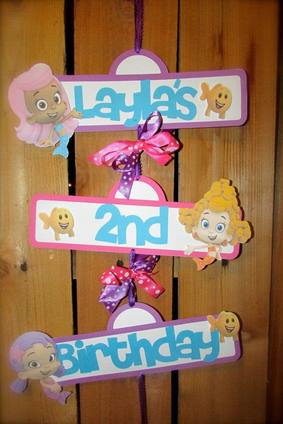 Bubble Guppies Birthday Door Sign - personalized with name and age on Etsy, $15.00