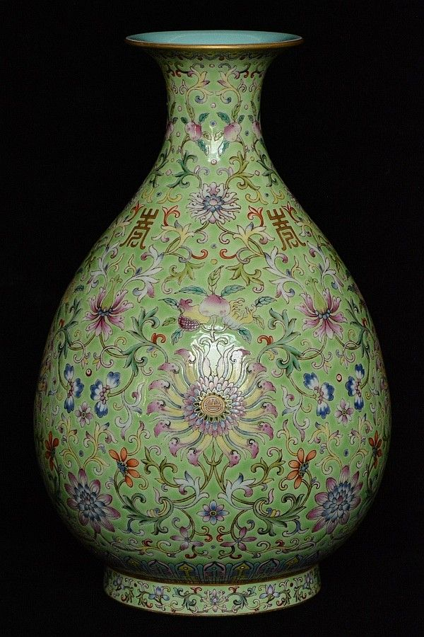 Chinese Porcelain Vase Jiaqing Mark And Period 12 X 7 3 4 In Other Nice Stuff Pinterest