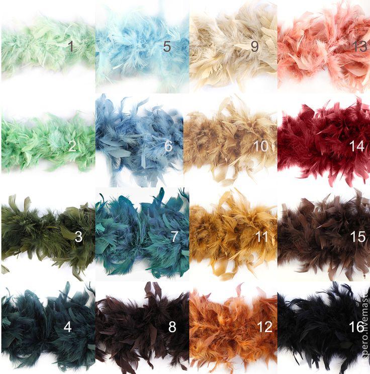 Купить Боа из перьев индейки 50 гр., 1,8 м. (разные цвета)