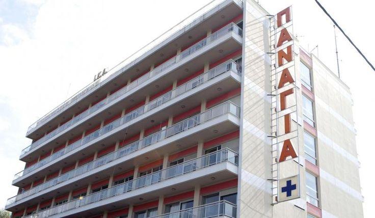 Κλινική Παναγία στη Θεσσαλονίκη - στεγανοποίηση δώματος (1993)