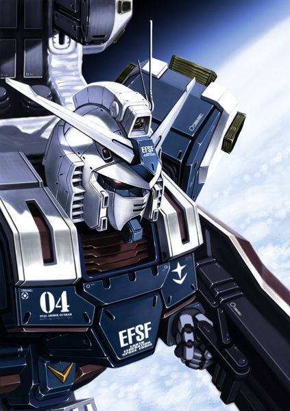 Mobile Suit Gundam Thunderbolt (Manga Series by Yasuo Ohtagaki)