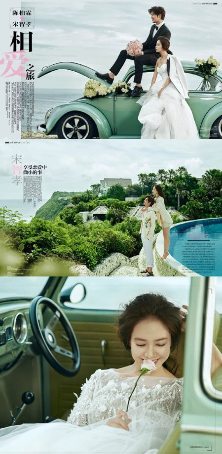 Song Jihyo & Chen Bolin are the Picture Perfect Couple for 'Cosmobride'! | Koogle TV