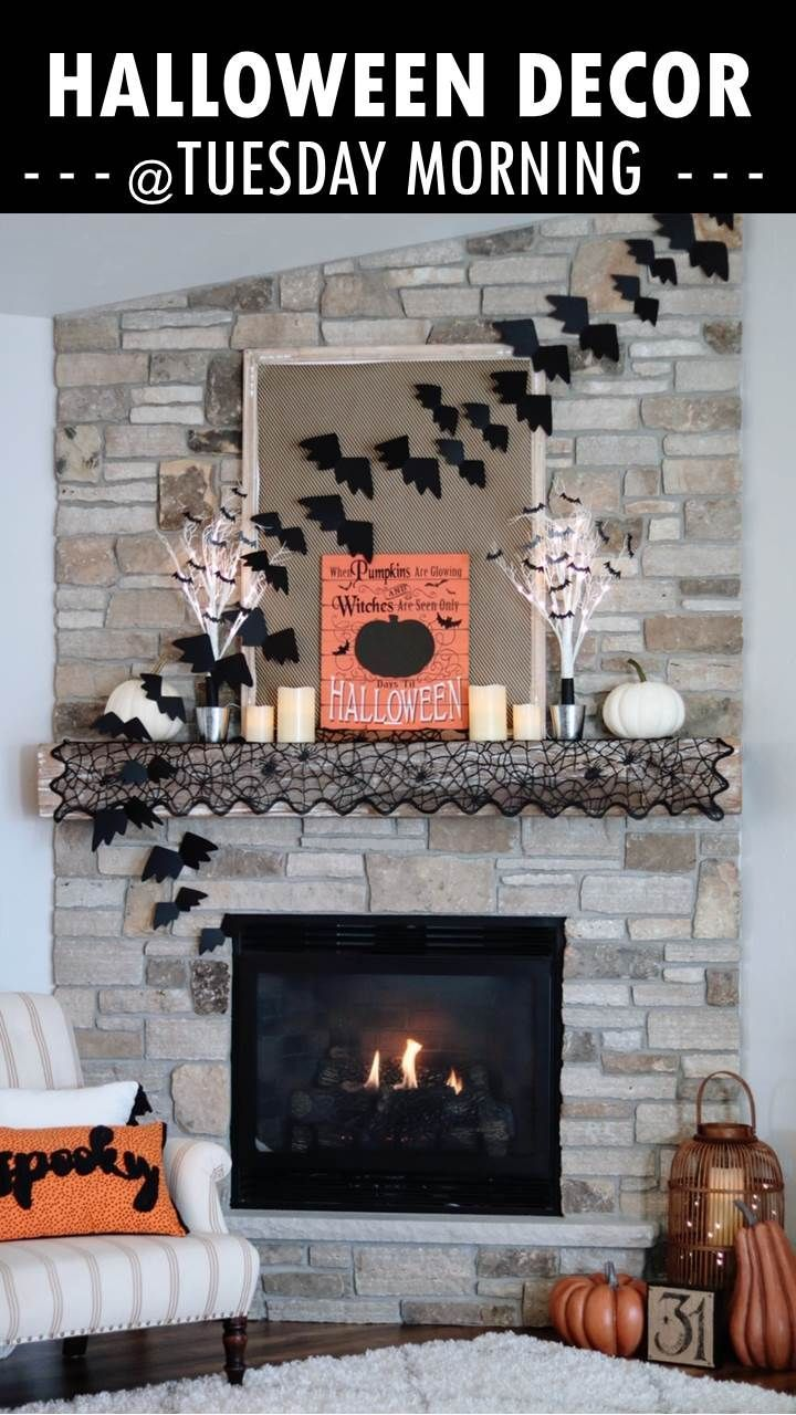 Tuesday Morning Fall & Halloween Decor 2020 Tuesday Morning | Top quality home décor. Rock bottom prices. in