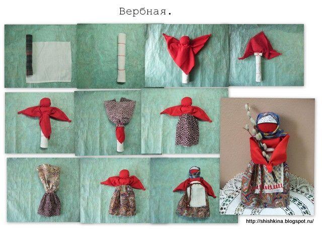 shishkina: Народная кукла- оберег Вербная.