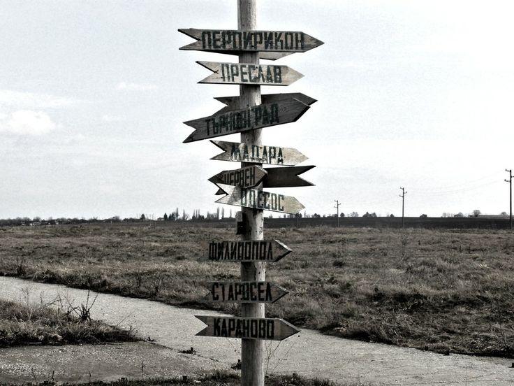 Where? by Meglena Azur on 500px