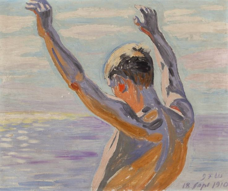 Jens Ferdinand WILLUMSEN. Bath boy = Badende gutt [oil on canvas], 1910.