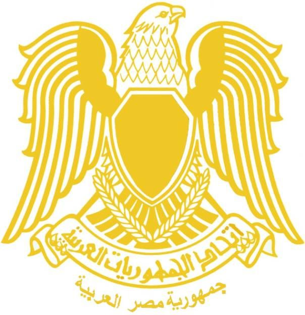Arms Or Supporter A Falcon Reguardant Or Legend Federation Of Arab Republics On A Scroll Argent And Egyptian Arab Republic Egypt Egyptian The Republic