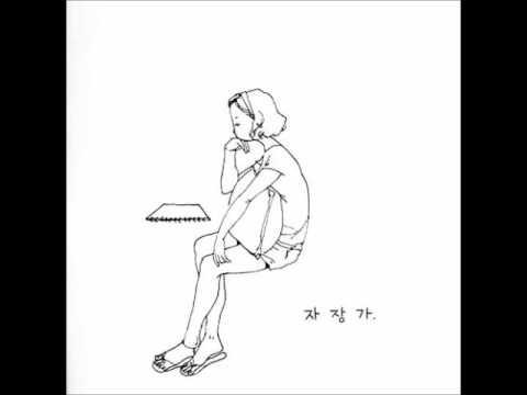 자장가 (Lullaby) - Eluphant  Single - 자장가 (Lullaby)