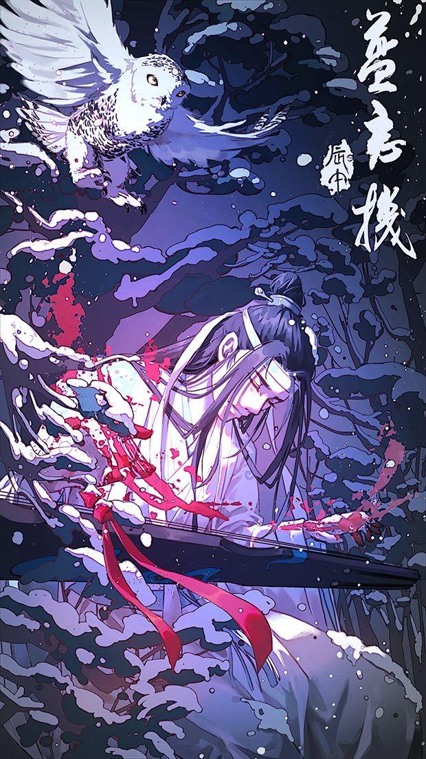 22 13 Lan Wangji Modaozushi By Xualwqy On Deviantart Anime Wallpaper Gusu Art