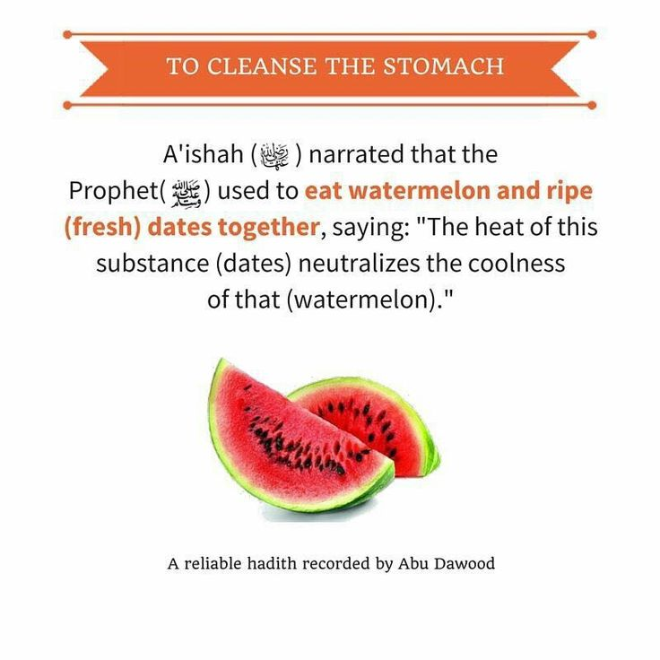 Sunnah. Watermelon and dates. Medicine of the Prophet.