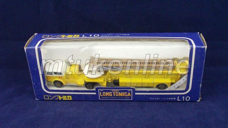 LONG TOMICA L10 AMERICAN FIRE ENGINE | 1/110 | JAPAN | AERIAL LADDER TRAILER