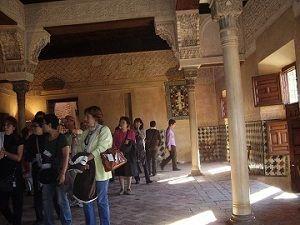 Альгамбра.Зал дворца Мексуар. Гранада. www.espantodo.es #Гранада #Испания #Путешествие #ОтдыхВИспании