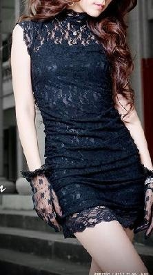 Extreme Hot Lace Collar Dress (Black)  $17.15