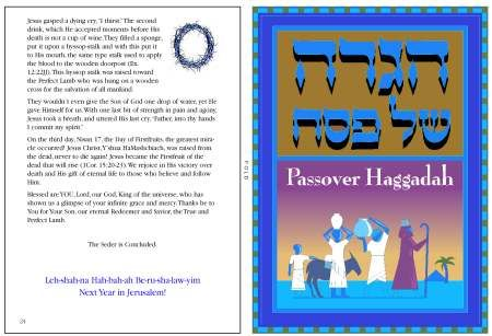 Messianic Passover Haggadah - Biblical Holidays : Biblical Holidays