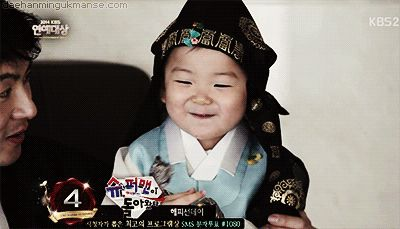 Adorable Minguk