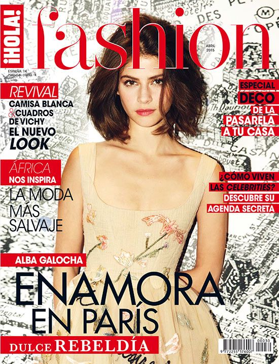 Alba Galocha, portada ¡HOLA! Fashion abril 2015