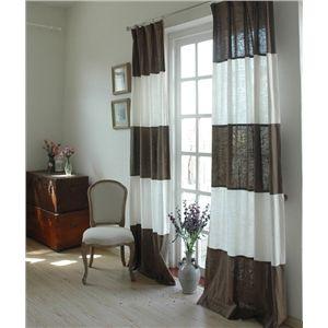 遮光カーテン 現代風 横縞 白とモカ 麻 3級遮光カーテン(1枚)-845