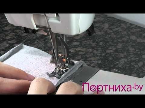 Посмотрев это видео вы узнаете как выбрать швейную машинку, какие инструменты и приспособления понадобятся вам для шитья Это один из уроков бесплатного видео...
