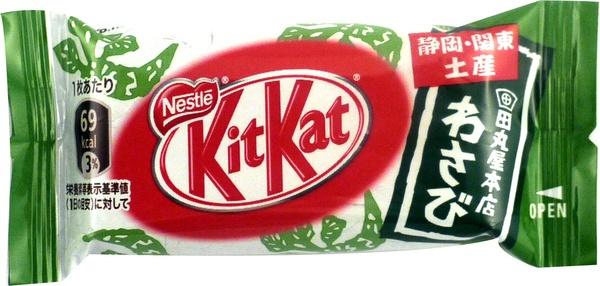 Wasabi Horseradish KitKat