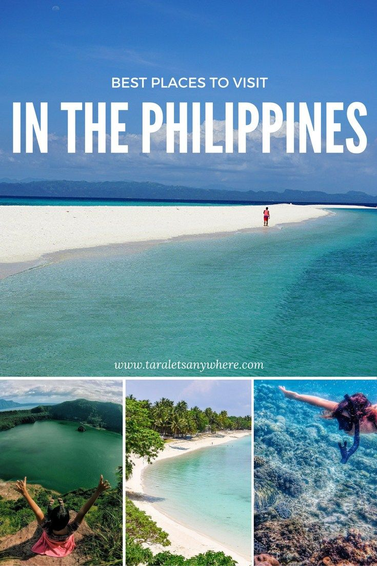 Best places to visit in the Philippines | tourist attractions in the Philippines | beautiful places in the Philippines