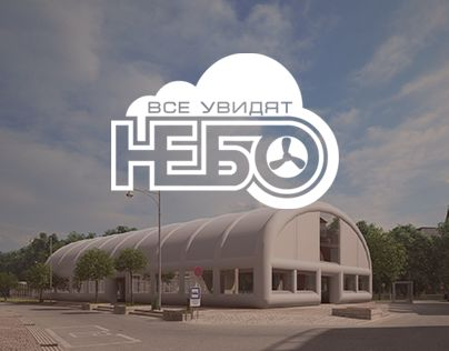 """Check out new work on my @Behance portfolio: """"Сайт «Небо»"""" http://on.be.net/1JY77jg"""