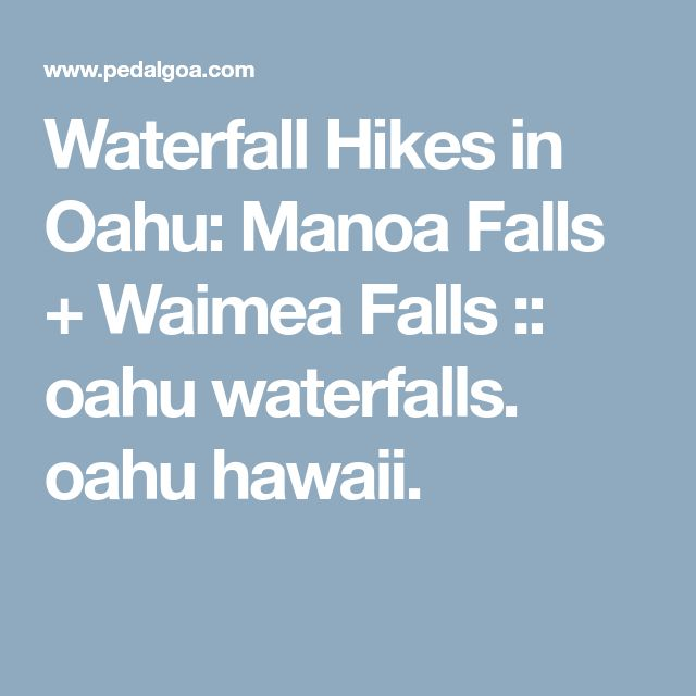 Waterfall Hikes in Oahu: Manoa Falls + Waimea Falls :: oahu waterfalls. oahu hawaii.